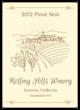 Countryside Vineyard Wine Label